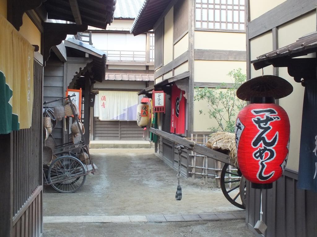 japan besondere orte